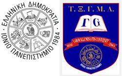 Σχετικά με τη συζήτηση που έχει ξεκινήσει για το ΕΞΑΜΗΝΟ ΕΞΩΤΕΡΙΚΟΥ, ως αναπόσπαστο μέρος της εκπαίδευσης των Ελλήνων μεταφραστών
